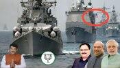 भारतीय नौदलाला शुभेच्छा देताना तिवारींनी वापरला अमेरिकेचा झेंडा असलेला फोटो, आणि...