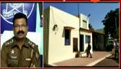 Jalna Two Women And One Man Arrested In Minor Girl Rape Case
