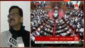 New Delhi Shiv Sena MP Sanjay Raut on Citizenship Amendment Bill
