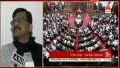 New Delhi Shiv Sena MP Sanjay Raut on Citizenship Amendment Bill