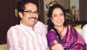 #WeddingAnniversary:उद्धव आणि रश्मी ठाकरे यांची 'ती' पहिली भेट