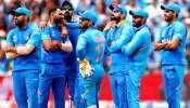 न्यूझीलंड दौऱ्याआधी भारताला धक्का, फॉर्ममधला खेळाडू टीमबाहेर