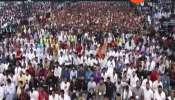 D Code Mumbai Raj Thackeray MNS Not In Support Of CAA And NRC