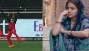 IPL 2020 : विराट चुकलास रे..., सोशल मीडियावर मीम्सचा पाऊस