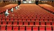 पश्चिम बंगालमध्ये १ ऑक्टोबरपासून थिएटर सुरु, महाराष्ट्रातही निर्णय ?