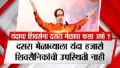 Mumbai How Is Shivsena DasseraMelava 2020 This Year