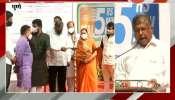 Pune Chnadrakant Patil On PMPL Atal Bus Seva