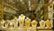 सोन्या-चांदीच्या दरात घसरण; पाहा आताचे दर