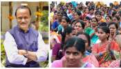 Womens Day : महिला दिनानिमित्त अर्थसंकल्पात महिलांसाठी मोठी घोषणा