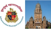 BMC Exam: मुंबई महापालिकेची पदोन्नतीसाठी घेतली जाणारी परीक्षा पुढे ढकलण्याची मागणी
