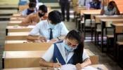 CBSE Board Exam 2021 केव्हा होणार? जाणून घ्या आताचे अपडेट