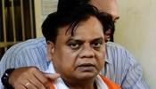 Chhota Rajan | कुख्यात गुंड छोटा राजनच्या मृत्यूच्या बातमीमुळे गोंधळ, राजन जिवंत-एम्स