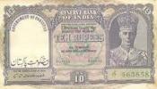 ... अखेर पाकिस्तानला भारतातून ''नाशिक''मधून नोटा छापून का दिल्या जात होत्या?