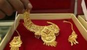 Gold Rate   अक्षय्य तृतीयाच्या पूर्वसंधेला सोन्याचे भाव स्थिर; खरेदीचा मुहूर्त चुकवू नका