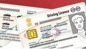 आता ड्रायव्हिंग लायसन्स किंवा RCच्या नुतनीकरणासाठी तुम्ही ऑनलाईन अर्ज करणे शक्य, असे करा अप्लाय