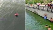 तलावात तरंगणाऱ्या 200, 500 रुपयांच्या नोटा लोकांनी अशा साफ केल्या...