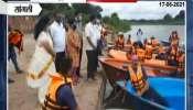 SANGLI DISASTER MANAGEMENT SYSTEM READY REPORTED BY RAVINDRA KAMBLI