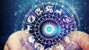 Horoscope : आज आपल्या राशीमध्ये काय खास आहे,  जाणून घ्या
