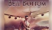 Akshay Kumar स्टारर 'Bell Bottom' चित्रपटाचा ट्रेर प्रदर्शित