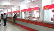 India Post recruitment 2021 | 10 आणि 12वी पास तरुणांसाठी पोस्टात विविध पदासाठी भरती