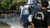 Terrorist Attack Plan : शिकवणीच्या आडून दहशतवादी कृत्य, अतिरेकी घातपाताचं मुंब्रा कनेक्शन