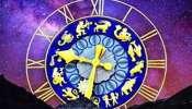Horoscope 17 October 2021: 3 राशीच्या व्यक्तींना राहावं लागणार अलर्ट, या चुका करू नका