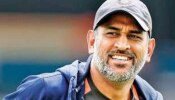 T20 World Cup 2021 Ind vs Pak : माही ठरणार T20 World Cup चा गेम-चेंजर ?