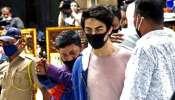 Aryan Khan case : आर्यन याच्याकडून हे नवीन वकील युक्तिवाद करणार, लंडनवरून मुंबईत दाखल