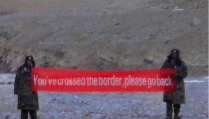चिनी सैनिकांची भारतीय हद्दीत घुसखोरी - पीटीआय