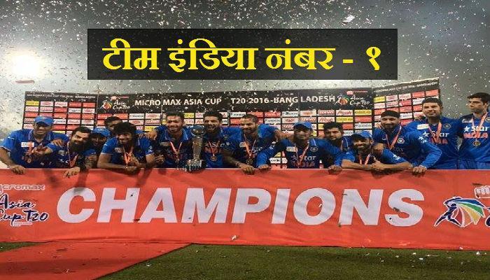 आयसीसी टी-20 रँकिंगमध्ये भारत अव्वल स्थानावर