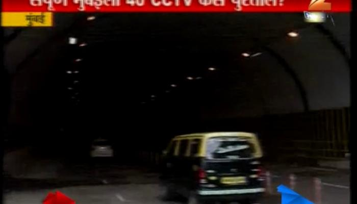 New CCTV Cameras To Be Installed On Marine Drive