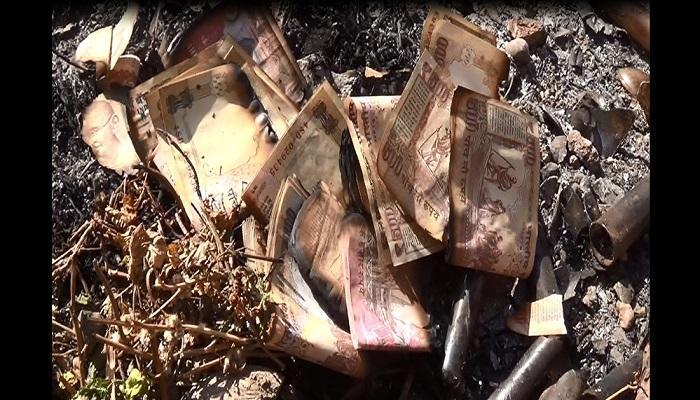 अकोल्यात सापडल्या ५८ हजाराच्या जाळलेल्या नोटा