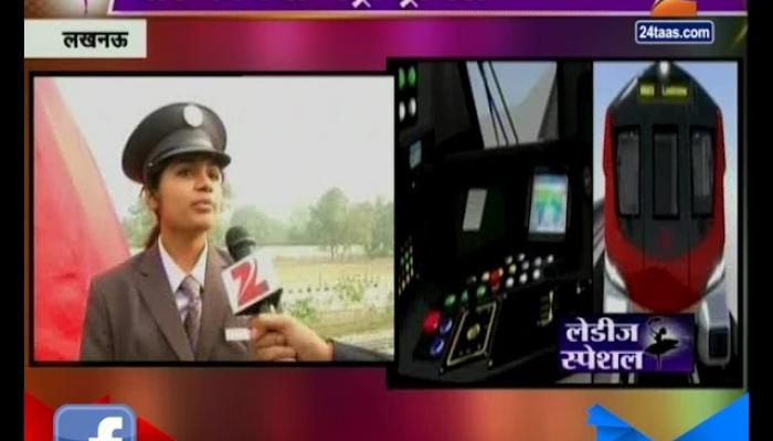 Ladies Special   Lucknow Women Pilot Selected For Metro Trail Run
