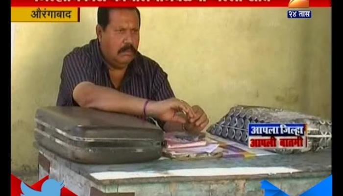 Aurangabad | People Affected By Note Ban