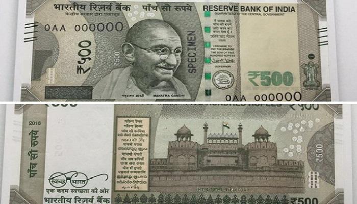 ५०० रुपयांच्या नोटांची छपाई तिपटीने वाढली