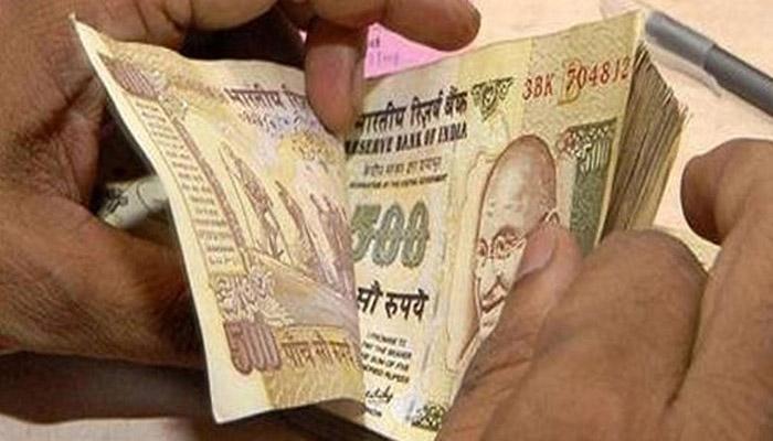 आतापर्यंत किती जमा झाल्या ५०० रुपयांच्या नोटा