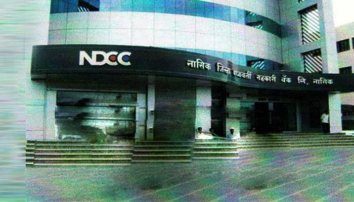 सहकार विभागाचा दणका, नाशिक जिल्हा बँक गैरकारभाराच्या चौकशीचे आदेश
