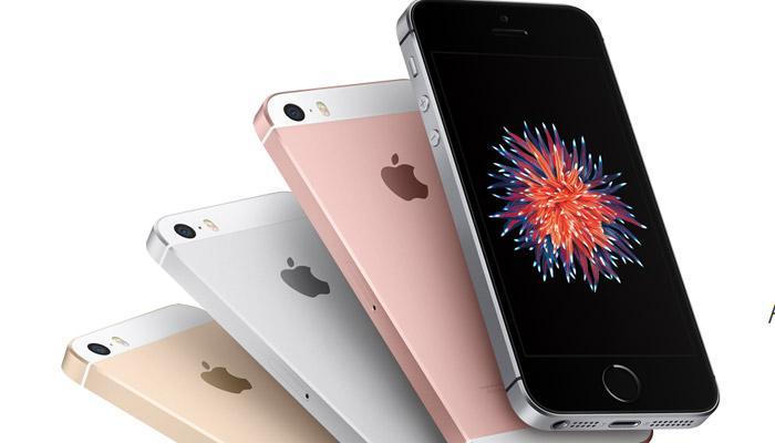 या वेबसाईटवर आयफोन फक्त ५,९९० रुपयांना उपलब्ध !
