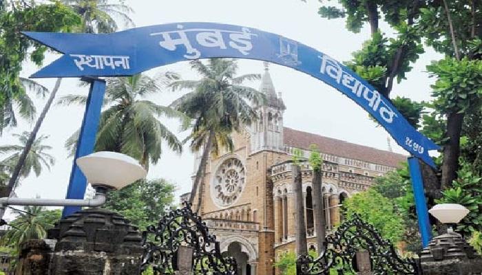 आज मुंबई विद्यापीठाने हायकोर्टाला दिलेली डेडलाईन संपणार