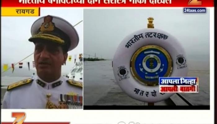 भारतीय बनावटीच्या दोन नौका रायगडमध्ये दाखल