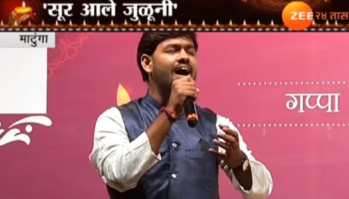 'दिवाळी पहाट' कार्यक्रमाने मुंबई, ठाणेकर मंत्रमुग्ध