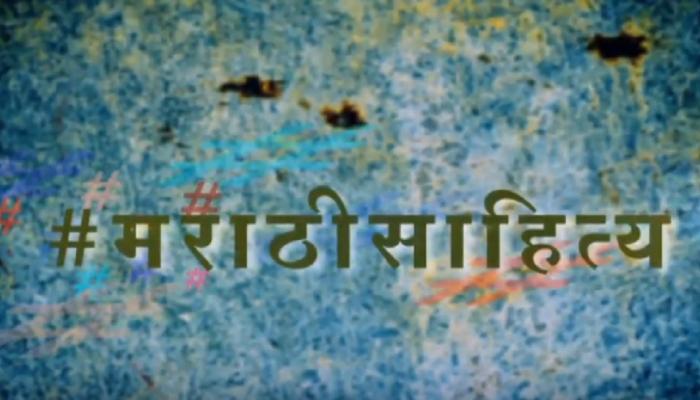 दिवाळीनिमित्त 'मायबोली' ची साहित्य मेजवानी