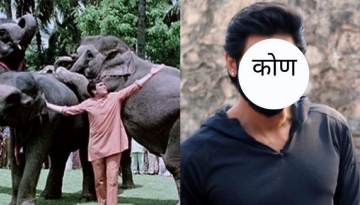 'हाथी मरे साथी' या सिनेमाचा रिमेक, हा अभिनेता साकारणार राजेश खन्नांची भूमिका?