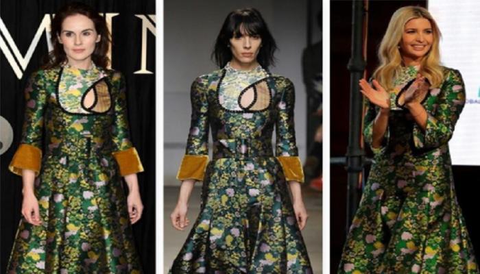 इवांका ट्रम्पच्या ड्रेसची किंमत तुम्हाला माहितेय ?