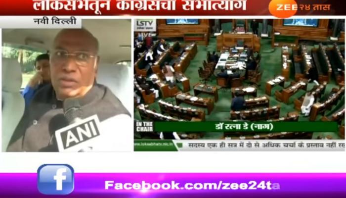 मोदींच्या माफीसाठी काँग्रेसचा संसदेत गोंधळ