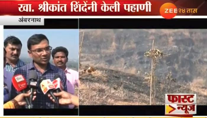 एक लाख झाडं समाज कंटकांनी जाळून टाकली