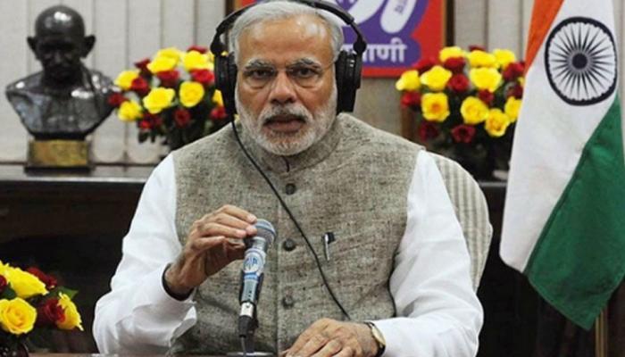 'नवा भारत भ्रष्टाचार , जातीयवादमुक्त व्हावा'