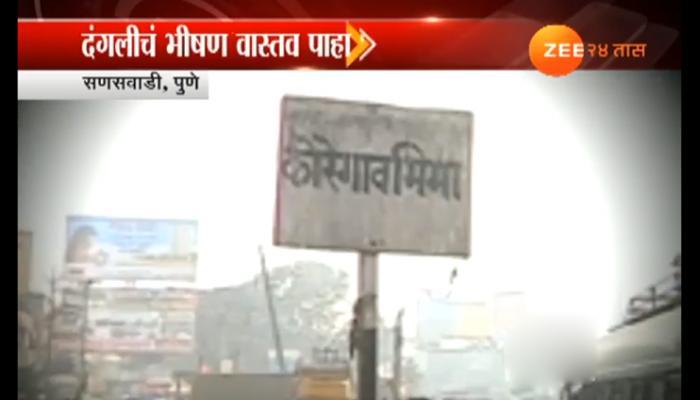 कोरेगाव भीमा पडसाद : काय झालं आणि कसं घडलं?