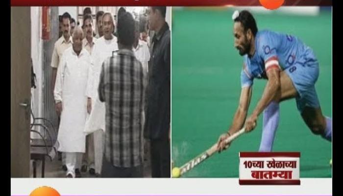 ओडिशा सरकारनं स्वीकारलं हॉकी संघाचं प्रायोजकत्व