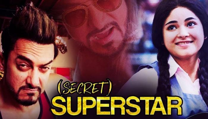 आमीरच्या 'सिक्रेट सुपरस्टार'ने रचला नवा वर्ल्ड रेकॉर्ड